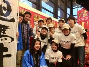 鳥取バーガーフェスタ2018