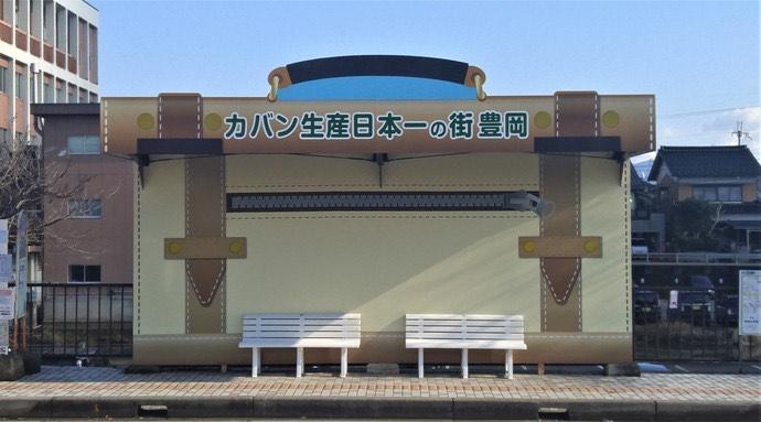 バス停の画像